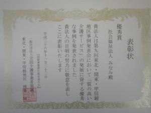 CIMG5777