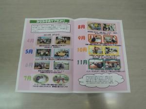 DSCN9429[1]